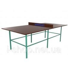 Теннисный стол без сетки KIDIGO SO027