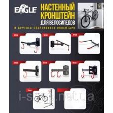 Настенный конштенйы для велосипедов.