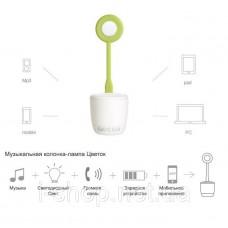 Смарт-лампа UFT emoi H0022 Flower Speaker