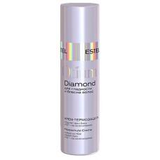 Estel professional (Эстель) OTIUM DIAMOND Крем-термозащита для гладкости и блеска волос